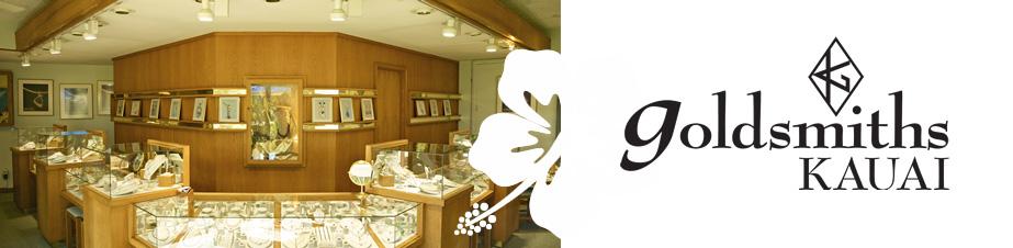 Goldsmiths Jewellers Kauai Kauai Custom Jewelry at Kinipopo
