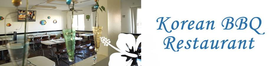 Kauai Restaurants Korean Bbq Restaurant Kapaa Kinipopo