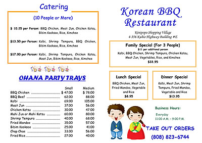 Korean BBQ Kauai Menu